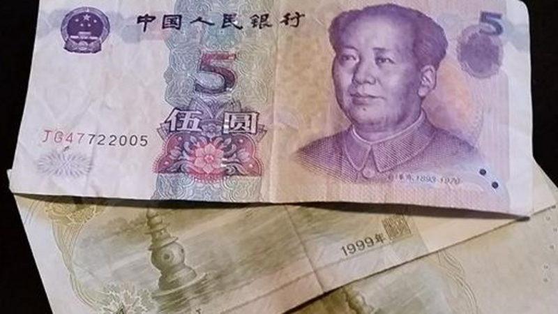 Crowdfunding Stadsmaker in Chongqing